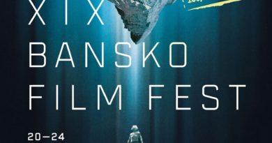 Банско филм фест 2019, Върхове