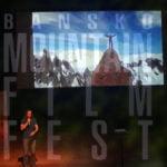 Днес започва фестивалът на планинарското кино в Банско