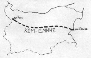 Kom-Emine