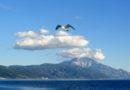 връх атон