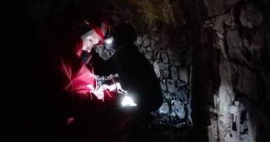 картиране пещера атон