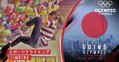 олимпийски игри токио 2020 катерене върхове