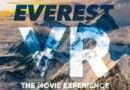 Филм на Джон Грифит пресъздава виртуално изкачване на Еверест