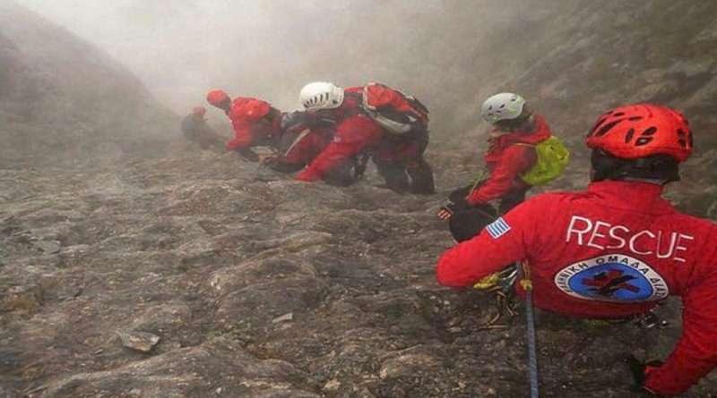 гръцка планинска спасителна служба