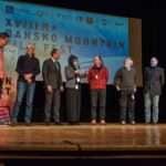 """Полският филм """"Dreamland"""" носител на Гран При на Банско Филм Фест '2018"""