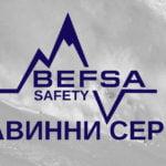 БАССЕС със сайт за лавинни серии
