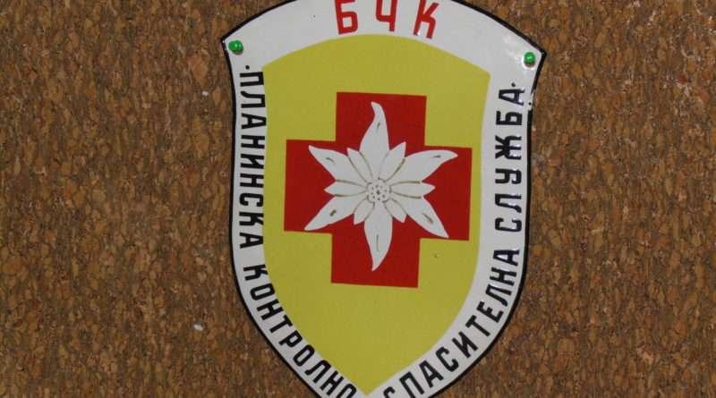 лого псс