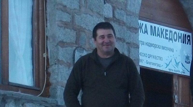 петър груйчев, хижа македония