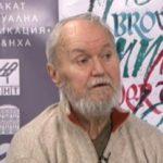 Почина Петър Атанасов