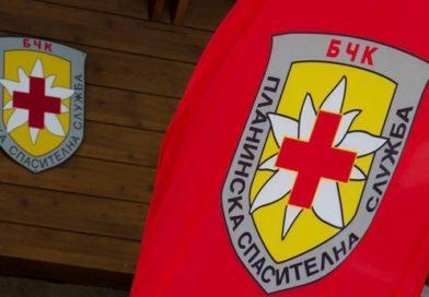 псс-планинска спасителна служба
