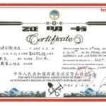 Атанас Скатов показа Сертификата за изкачване на Чо Ойю