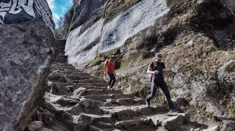 ули-щек-непал