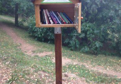 витоша библиотеки книги
