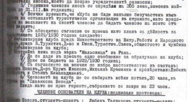 90 години алпинизъм в България, Върхове
