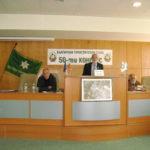 БТС проведе 50-тия си конгрес на 22 април в Банкя