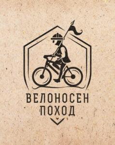 лого вело рекорд ком емине