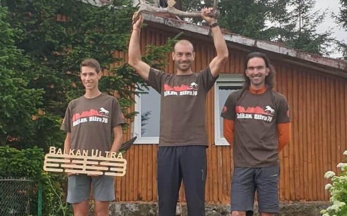 балкан ултра победители