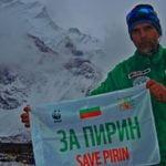 Боян Петров празнува рожден ден!