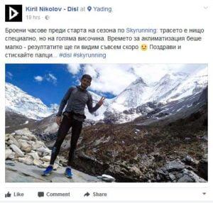 дизела-пост-фейсбук