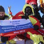 17-годишен руснак стана най-младият европеец на Еверест