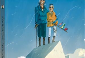 Еверест книга Върхове