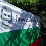Боян Петров ще бъде почетен на Дни на предизвикателствата