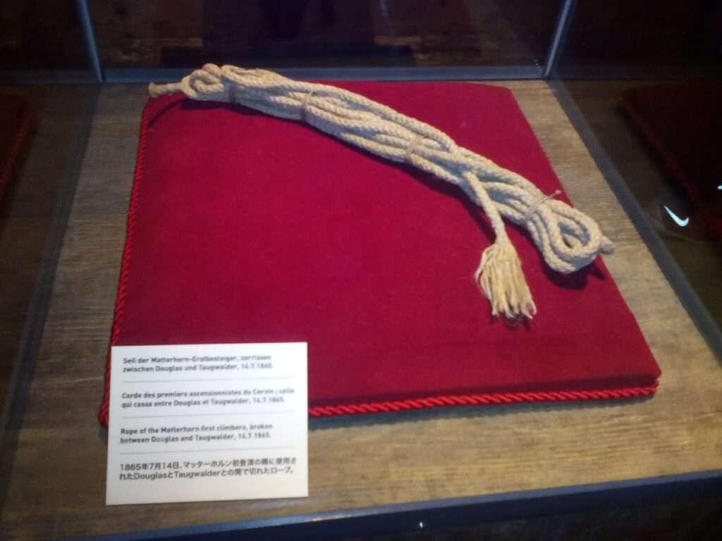 скъсаното въже от първото изкачване на Матерхорн