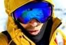 Алпийската общност скърби за Серхи Минготе: Ето къде загина (ВИДЕО)