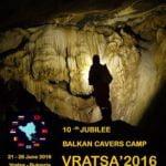 България отново е домакин на Балканския пещерен събор
