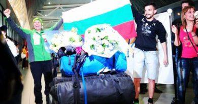 атанас-скатов-летище-прибиране