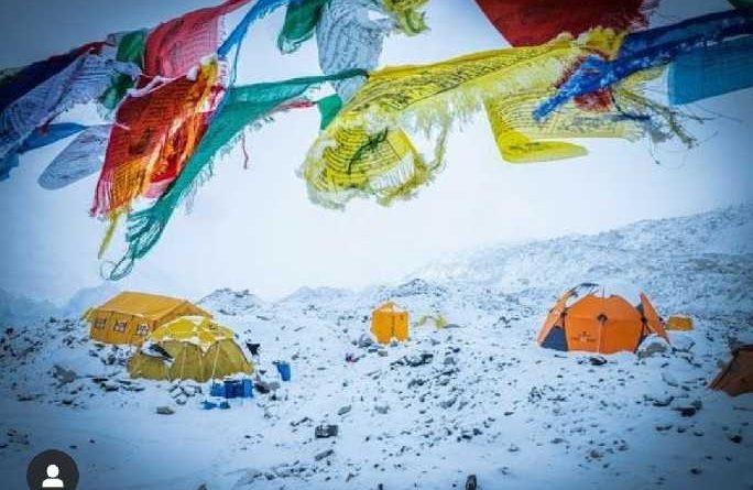 еверест зимен лагер