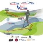 """Три големи имена в планинското бягане стартират на """"Витоша моята планина 2019"""""""