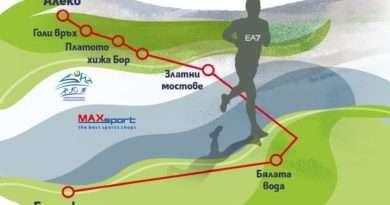 постер на състезание Витоша моята планина