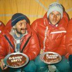 17 февруари 1980: Първо зимно изкачване на осемхилядник. Виелицки и Чичи стъпват на Еверест